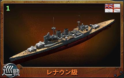 戦艦帝国」 ☆5オレンジ軽航空母...