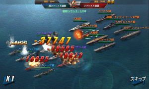ss_com.sincetimes.games_.worldship.google.jp_.normalhlja_02
