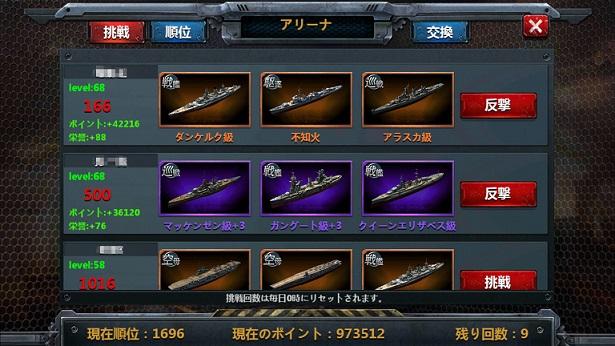 screenshot_20160912-205219