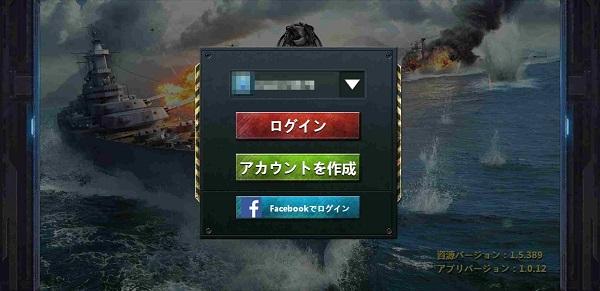 戦艦 帝国 機種 変更